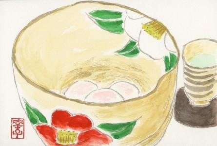 Laikas arbatai! Yukiko Kosuge
