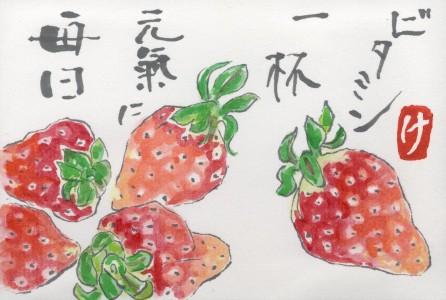 Atrodai sveikai, kai užtenka vitaminų. Keiko Takeda