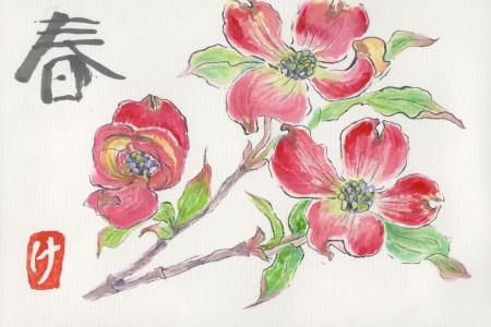 Pavasaris. Keiko Takeda