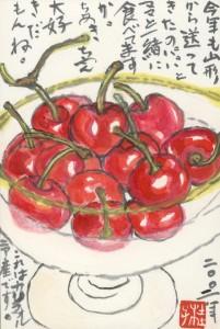 Ar ir šiemet jas valgai? Keiko Saiuchi